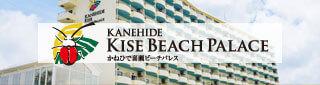 KANEHIDE KISE BEACH PALACE